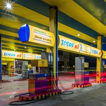 Totos Oil - 24hours Gas station, Car Wash, Diesel fuel distribution, Heating oil distribution in Zakynthos, Yacht services, Fuel bunkering the port of Zakynthos | 24ωρο Πρατήριο υγρών καυσίμων, Βενζινάδικο, Πλυντήριο αυτοκινήτων, Λιπαντήριο, Διανομή πετρελαίου κίνησης, Διανομή πετρελαίου θέρμανσης στη Ζάκυνθο, Ανεφοδιασμός σκαφών, Εφοδιασμός σκαφών στο λιμάνι της Ζακύνθου