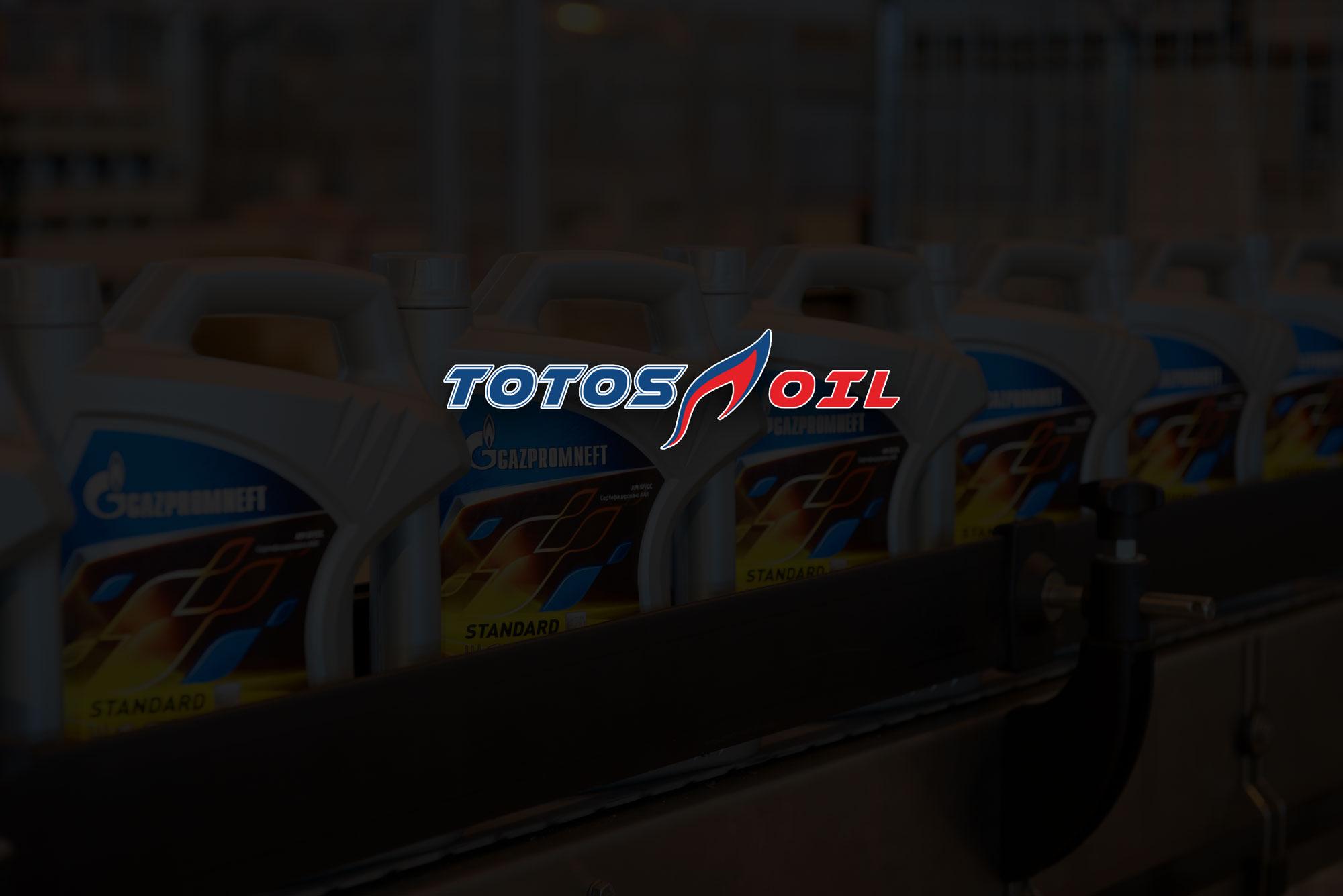 """Συνεργασία """"Totos-Oil"""" με Gazpromneft-Lubricants"""